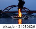 大舟祭り 24030829