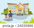 教育 EDUCATE エントランスのイラスト 24030966