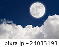 Romantic Moon In Starry Night Over Clouds. 24033193