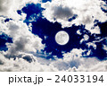 Romantic Moon In Starry Night Over Clouds. 24033194