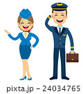 Stewardess And Pilot Characters 24034765