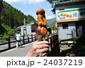 みそ田楽 観光 郷土料理 24037219