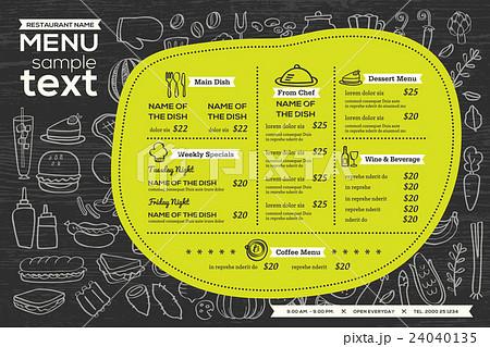 restaurant cafe menu template design food flyerのイラスト素材