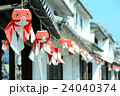 柳井市 民芸品 金魚ちょうちんの写真 24040374