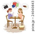 女性 カフェ 会話のイラスト 24040843