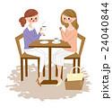 女性 カフェ 人物のイラスト 24040844