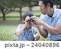 ピクニック 双眼鏡 公園の写真 24040896