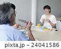 社員食堂 イメージ 24041586