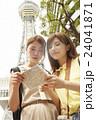 大阪 女子旅 24041871