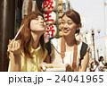 大阪 女子旅 24041965
