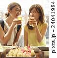 大阪 女子旅 24041984