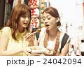 大阪 女子旅 24042094