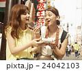 大阪 女子旅 24042103