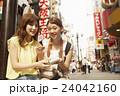 大阪 女子旅 24042160