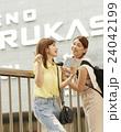 大阪 女子旅 24042199