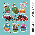 Collection of stickers with cute party cupcakes 24057170