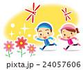 スポーツの秋 仲良くジョギング カップル 24057606