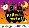 ハロウィンかぼちゃ 24059928