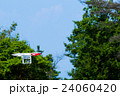 ドローン 無人航空機 無線操縦航空機 クアッドコプター 空 青空 文字スペース 24060420
