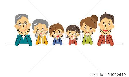 家族【三頭身・シリーズ】 24060659