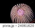 花火大会 24061620