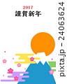 年賀状2017 富士と日の出 24063624