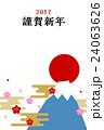 年賀状2017 富士と日の出 24063626