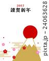 年賀状2017 富士と日の出 24063628