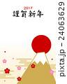 年賀状2017 富士と日の出 24063629