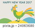 年賀状 酉 酉年のイラスト 24063680