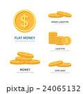お金 通貨 金のイラスト 24065132