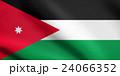Flag of Jordan waving with fabric texture 24066352