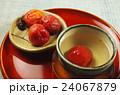 健康的な梅干し茶 24067879