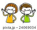 マスクをする男の子と女の子 24069034