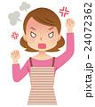 女性 主婦 表情のイラスト 24072362