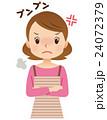 女性 主婦 表情 怒り 24072379