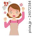 女性 主婦 表情のイラスト 24072384
