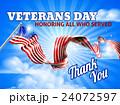 Veterans Day American Flag Sky 24072597
