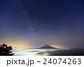 三ツ峠から見る夜の富士山と天の川 24074263
