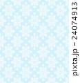 雪の結晶パターン 24074913