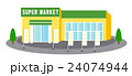 スーパーマーケット 24074944