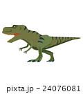 恐竜 ティラノサウルス イラスト 24076081