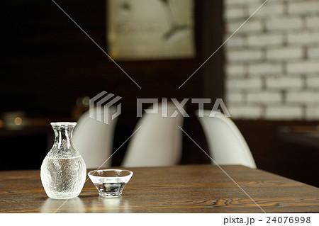 おしゃれな洋風居酒屋 冷酒 イメージ 24076998
