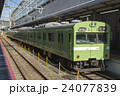JR奈良線 103系 京都駅 24077839