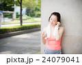 スポーツ 女性 24079041