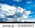 雨雲 ゲリラ豪雨 豪雨の写真 24080903