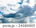 雨雲 ゲリラ豪雨 豪雨の写真 24080905