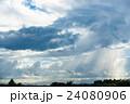 雨雲 ゲリラ豪雨 豪雨の写真 24080906