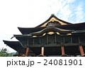 善光寺の本堂(長野県長野市元善町491) 24081901