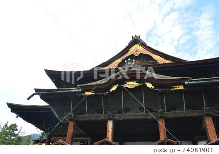 善光寺の本堂(長野県長野市元善町491)の写真素材 [24081901] - PIXTA